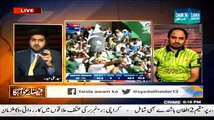 Faisla Awam Ka (Nam Baray Aur Darshan Chotay..) - 15th February 2015