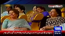 Ikhtalafi Note (Babar Awan Bashes PCB Over Humiliated Defeat From India) – 15th February 2015