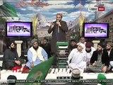 Qari Shahid Mahmood - Allah Waliyan Ton Nere Nere Aa - 2014