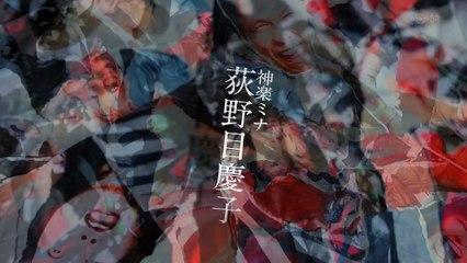 怪奇戀愛作戰 第6集 Kaiki Renai Sakusen Ep6