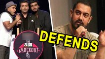 Aamir Khan DEFENDS Himself | AIB Knockout