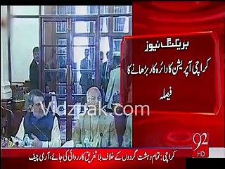 COAS Raheel Sharif ne PM Nawaz Sharif se Sindh gov't aur Police ki shikayat kardi