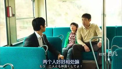 流星旅行車 第5集 Ryusei Wagon Ep5