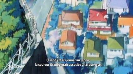 [GONG] INSIDE : IZUMI MATSUMOTO