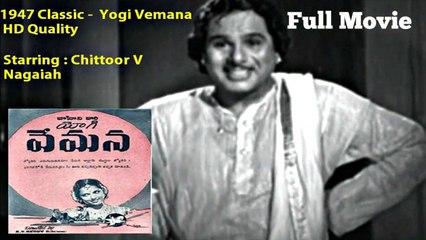 Yogi Vemana   1947   Chittor V.Nagaiah   Full Length Telugu Movies Online