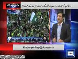 Shahid Afridi Focusing On Advertisements How Will He Concentrate On Cricket:- Habib Akram Taunts Shahid Afidi