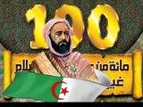 """""""العظماء المائة 5""""...عملاق الجزائر الأمير عبد القادر الجزائري"""