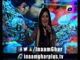 EP#1 -Part 1 -02 Intro and Song Inaam Ghar Plus by Dr Aamir Liaquat 13 Feb 2015