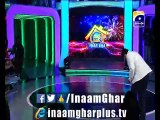 EP#1 - Part 2 -02 Intro and Song Inaam Ghar Plus by Dr Aamir Liaquat 13 Feb 2015