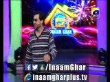 EP#1 -  Part 4 Chatt Khaarey & Pani Ghat Inaam Ghar Plus by Dr Aamir Liaquat 13 Feb 2015