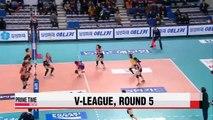 V-League: KGC vs. Heungkuk Life, Samsung Hwajae vs. Korean Air