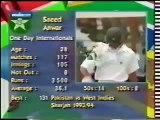 Shahid Afridi WRecord 100 off 37 Balls - Cric Chamber