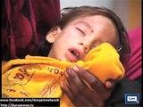 Dunya News - Measles Vaccines drown in river Ravi