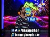 EP#1 - Part 7 Pakistan Ideal & Tukka Lagao Inaam Ghar Plus by Dr Aamir Liaquat 13 Feb 2015