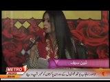 Sabin Saif Bazme Shairi Valentine's Special