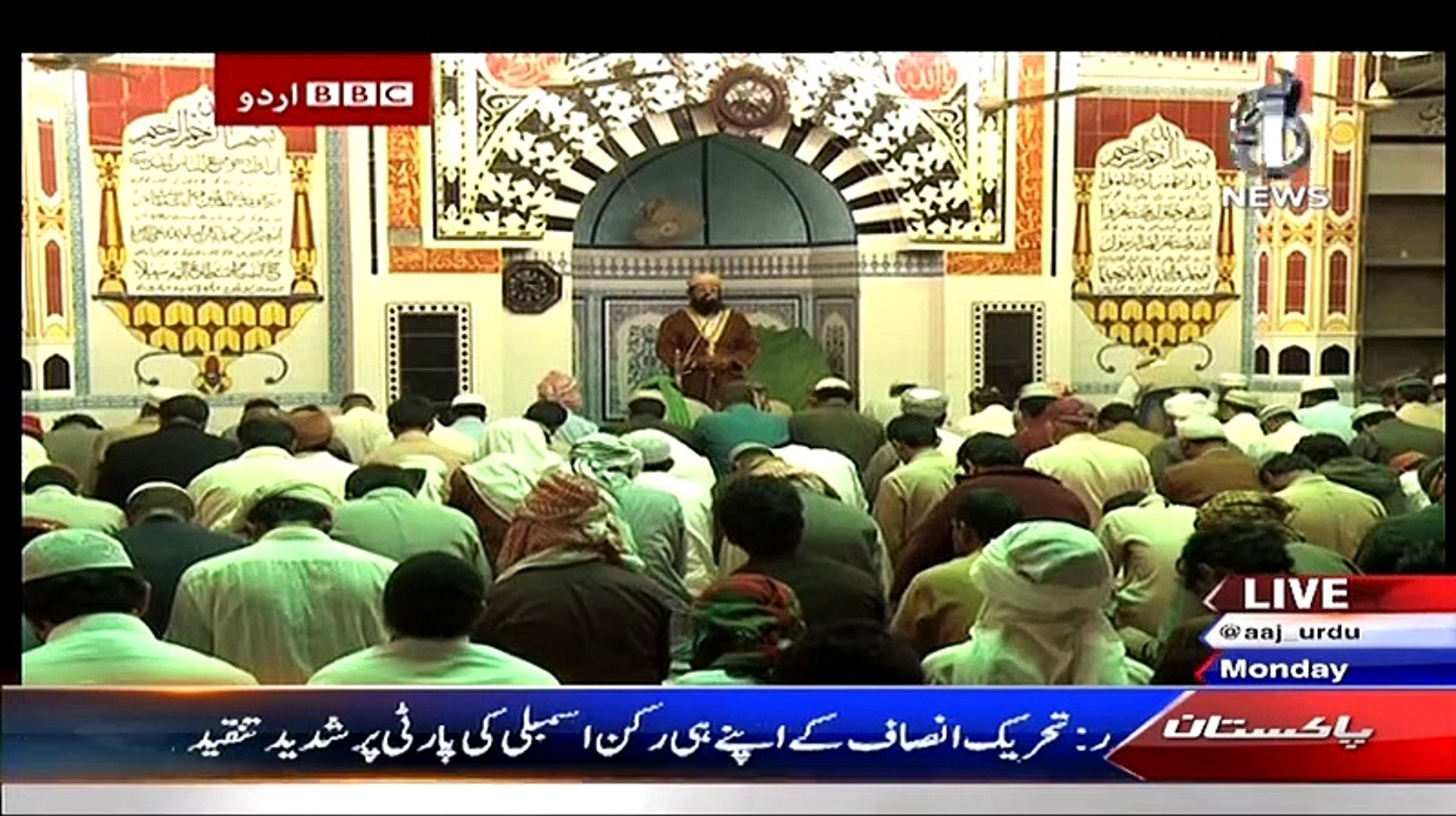 BBC Urdu Sairbeen On Aaj News – 16th February 2015 - Live Pak News