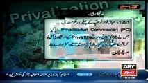 Kharra Sach – 16th February 2015 mubashir Luqman (16 Feb 2015) Kharra Sach [16-Feb-2015]