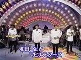 泣かないで・・和田弘とマヒナ・スターズ