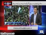Shahid Afridi Focusing On Advertisements How Will He Concentrate On Cricket-- Habib Akram Taunts Shahid Afidi