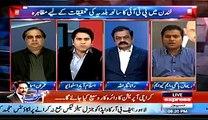 MQM Has Again Started Criticizing PTI & Called Imran Khan 'AEYASH AADMI'