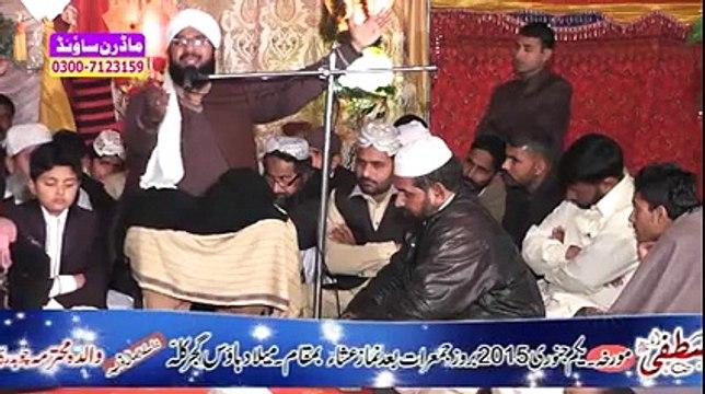 Hafiz Imran aasi Awais karni