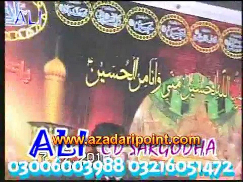 Zakir Waseem Abbas Baloch Azan ali Akbar A S 14