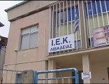 4 νέα τμήματα στο ΙΕΚ Λιβαδειάς