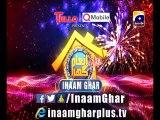 EP#2 -Part 5 Lalach Walach Buri Bala Hai in Inaam Ghar Plus by Dr Aamir Liaquat 14 Feb 2015