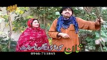 Pashto New Drama 2015 Nawi Lewani Shwa Part 3