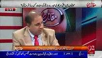 Media Ko Bura Kehne Par Nawaz Sharif Ka Classic Chitrol:- Rauf Klasra