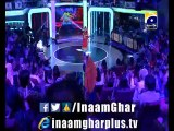 EP#2 -Part 1 - Intro and Song Inaam Ghar Plus by Dr Aamir Liaquat 14 Feb 2015