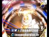 EP#2 -Part 6 of Lalach Walach Buri Bala Hai & Pakistan Ideal in Inaam Ghar Plus by Dr Aamir Liaquat 14 Feb 2015