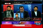 NEWS 1 Mazrat Kay Sath Saifan Khan with MQM Asif Hasnain (16 FEB 2015)