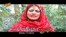 Pashto New Drama 2015 Nawi Lewani Shwa Part 4