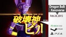 Upcoming Fighting Games (Dragon Ball Xenoverse, Mortal Kombat X, DOA 5 Last Round)
