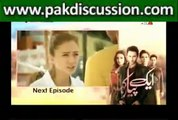 Ek Pyar kahani - ATV - Episode 45 - 18th February 2015 - promo