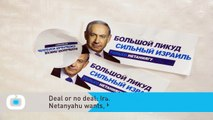 Deal or no Deal: Iran Nuclear Accord not as Good as Netanyahu Wants, but not a Bad as He Says