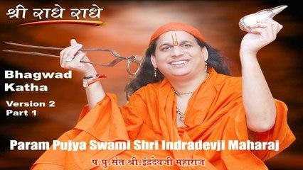 Shri Indradevji Maharaj - Pravachan | Satsang | Exclusive | Full Version 2 | Part 1
