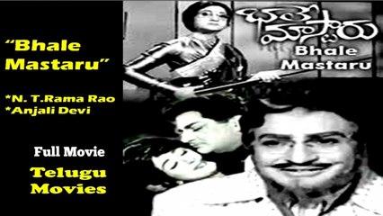 Bhale Mastaru  1969   Old Classic Full Telugu Film   N.T.Rama Rao   Anjali Devi