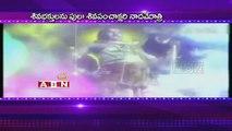 Maha Shivaratri special (18-02-2015)
