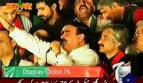 Sheikh Rasheed Speech in Azadi March - Tezabi Totay on Geo Tez