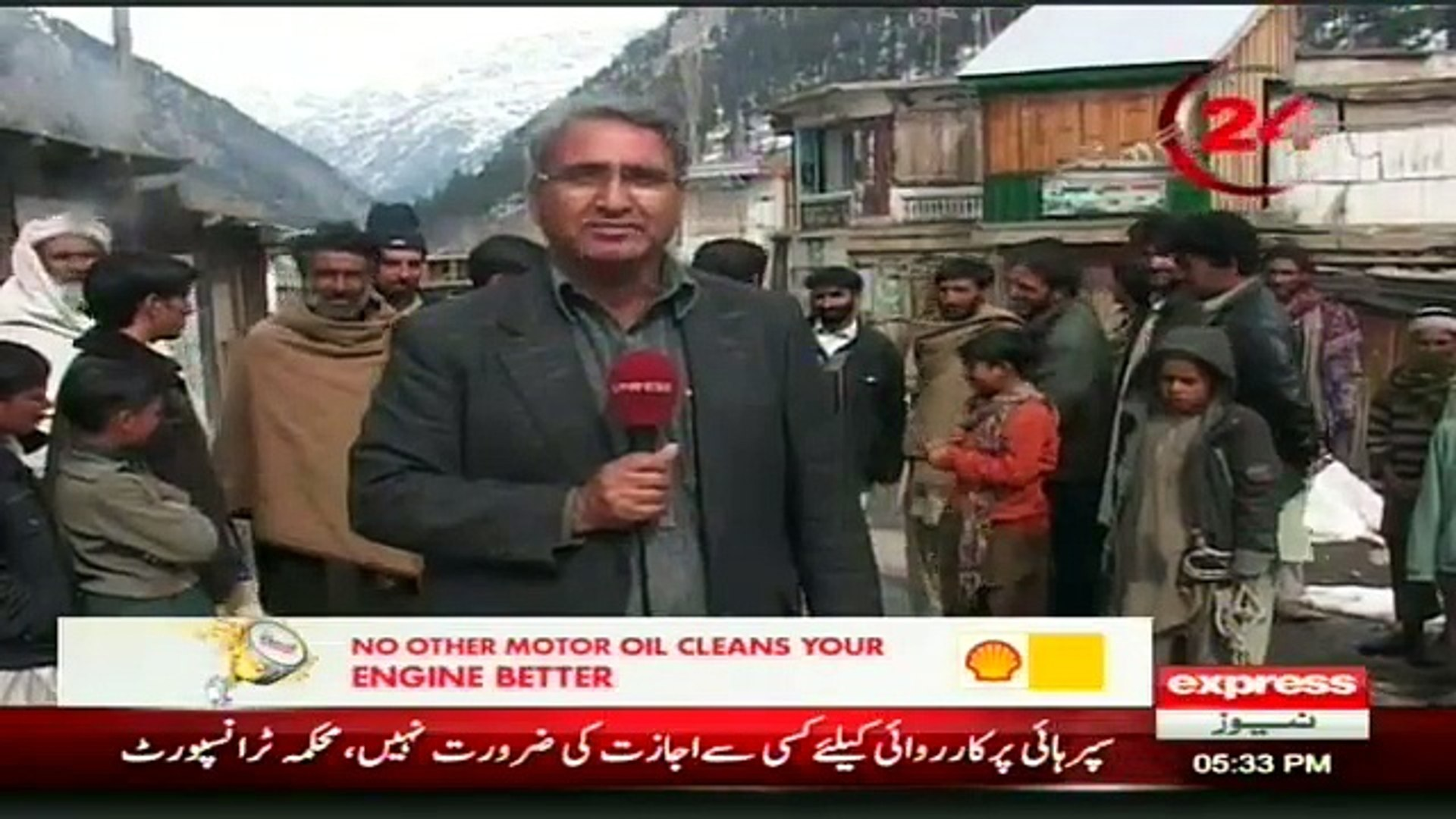 Health and other basic facilities in the area of Kalam, Matiltan and other surrounding areas are not