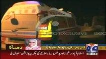 Geo News, Reports Of Bomb Blast in Rawalpindi Islamabad Mosque 19th february 2015