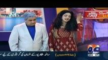 Hum Sab Umeed Say Hain 17 February 2015 - Geo News
