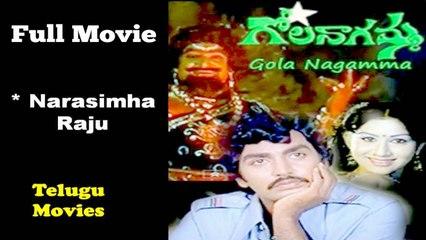 Gola Nagamma   1981  Satyanarayana   Narsimha Raju     Full Length Telugu Movies Online