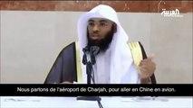 Al-Bandar Khaibari dit que la Terre ne tourne pas autour du Soleil