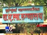 Mumbai 27-year-old woman falls off running train, dies  - Tv9 Gujarati