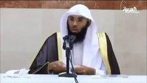 """Le cheikh Bandar al-Khaibari affirme que """"le soleil tourne autour de la Terre"""""""