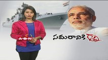 National and International news - 1:30pm to 2:00pm (19- 02- 2015)
