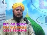 Syed Abdur Rahman Qadri(album 8 klaam 5)mob;03002990539-03343384950